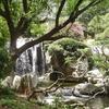 Waterfalls In The Garden