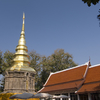 Wat Phra That Chom Chaeng