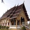 Wat Phrathat Khing Kaeng