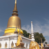 Wat Phrathat Sawi