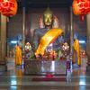 Wat Uphai Phatikaram