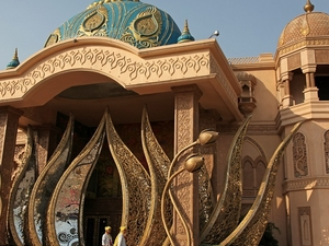 Private Tour: Kingdom Of Dreams Including 'Zangoora' Bollywood Show With Transport From Delhi Photos