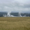 West Sprinkler Geyser