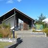 Whakapapa Visitor Centre