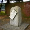William Penn Landing Site