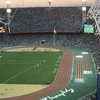 Track And Field Events At Stadium Australia