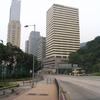 Wong Chuk Hang Road