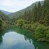 Wuyishan Mountains - Fujian