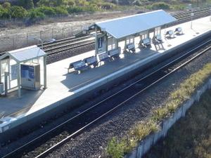 Warabrook Railway Station