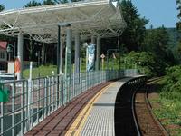 WeSPa Tsubakiyama Station