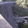 Woronora Dam