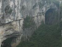 Wulong Karst