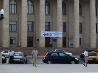 Azerbaijan State Carpet Museum