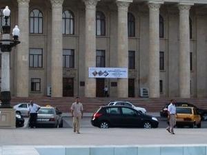 Azerbaijan State Carpet Museum