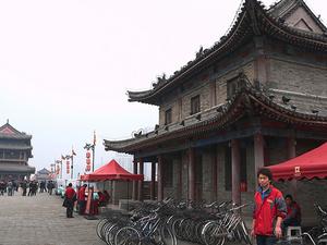Active Xian Photos