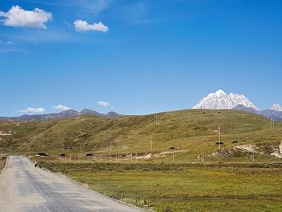 Yala Kamiyama Snow Mountain - Sichuan China