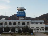 Yanan Airport