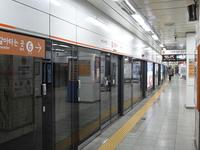 Yeonsinnae Station