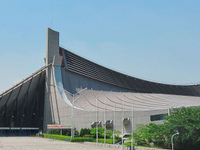 Yoyogi National Gymnasium