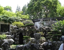 One Of The Rockeries Yuyuan Garden