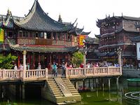 Jardim Yuyuan