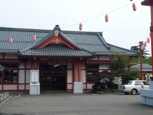 Yahiko Station