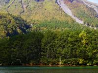 Mount Yake