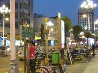 Yongan