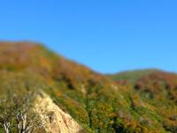 Mount Yudono