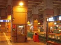 Yuen Long Stop