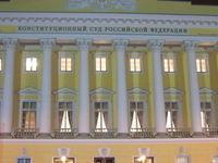 Constitutional Court of Russia