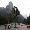 Zhangjiajie Park Entrance