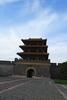 Zhaoling Shenyang