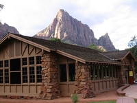 Zion Nature Center-Zion Inn