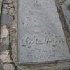 Qamar Ol Molouk Vaziri