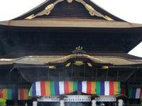 Zenkō Ji