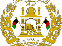 Consulate General of Afghanistan - Mashhad