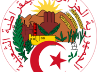Consulate General of Algeria
