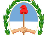 Consulate General of Argentina - New Orelans
