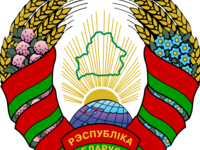 Embassy of Belarus - Moscow