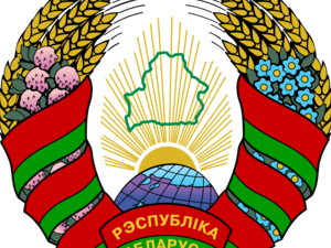 Embassy of Belarus - Consular Department, Moscow