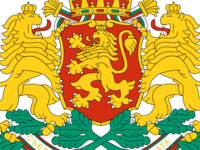 Honorary Consulate of Bulgaria