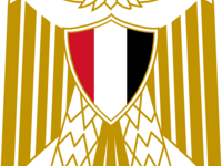 Interest Section of the Arab Republic of Egypt