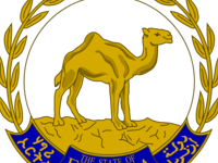 Consulate of the State of Eritrea