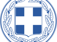 Consulate General of Greece - New York