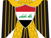 Consulate of Iraq
