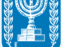 Consulate General of the State of Israel