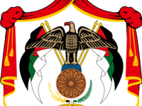 Honorary Consulate of the Hashemite Kingdom of Jordan - Houston