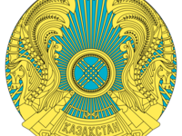 Consulate General of Kazakhstan