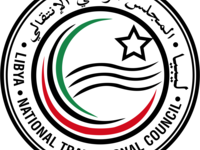 People's Bureau of Libya Abu Dhabi